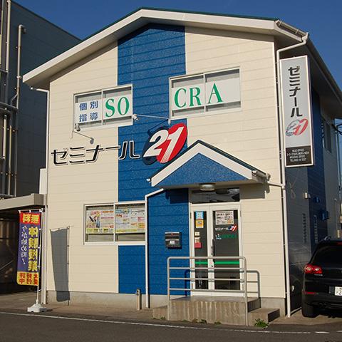 ソクラ神宮駅前校