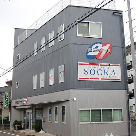 ソクラ赤江校